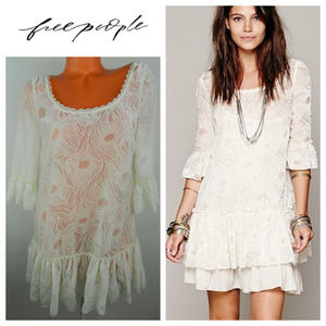 FREE PEOPLE Zen Garden MINI DRESS Medium VELOUR